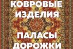 """Магазин """"У Лены"""""""