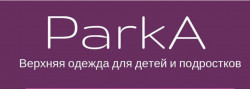 Магазин верхней одежды для детей и подростков Parka
