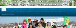 Березницкая средняя общеобразовательная школа