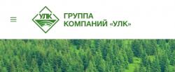 Группа компаний УЛК